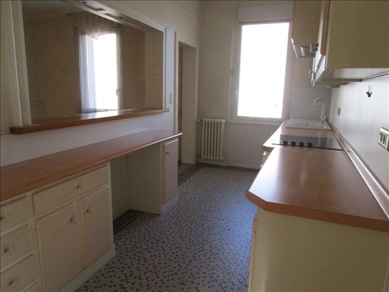 Vente maison / villa Albi 395000€ - Photo 3