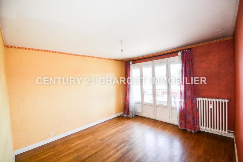 Vente appartement Lyon 9ème 113500€ - Photo 1