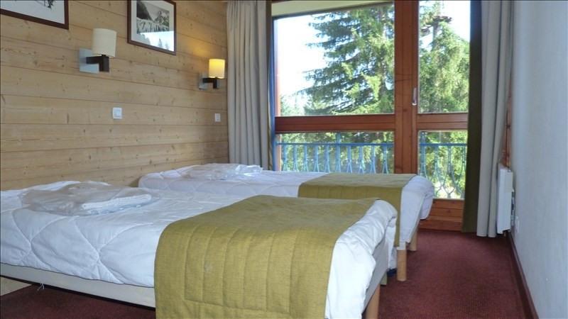 Vente appartement Les arcs 150000€ - Photo 5