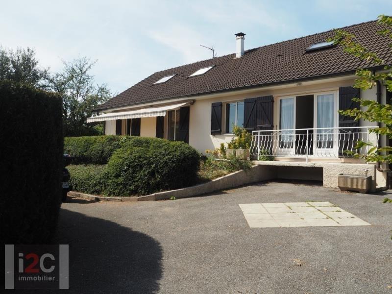 Vente maison / villa Ornex 615000€ - Photo 1