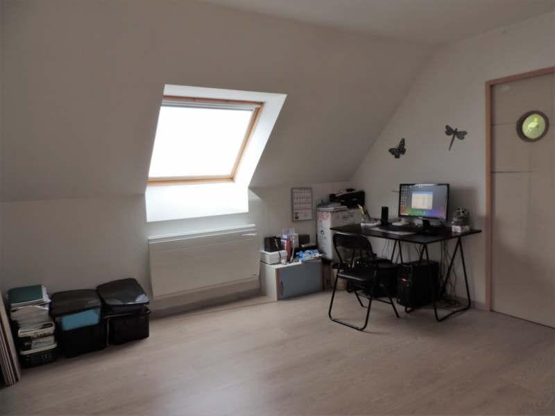 Revenda casa Boiry ste rictrude 294000€ - Fotografia 8