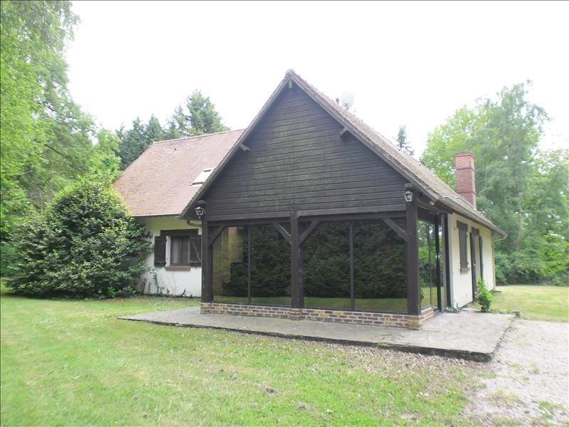 Vente maison / villa Lisieux 206000€ - Photo 4