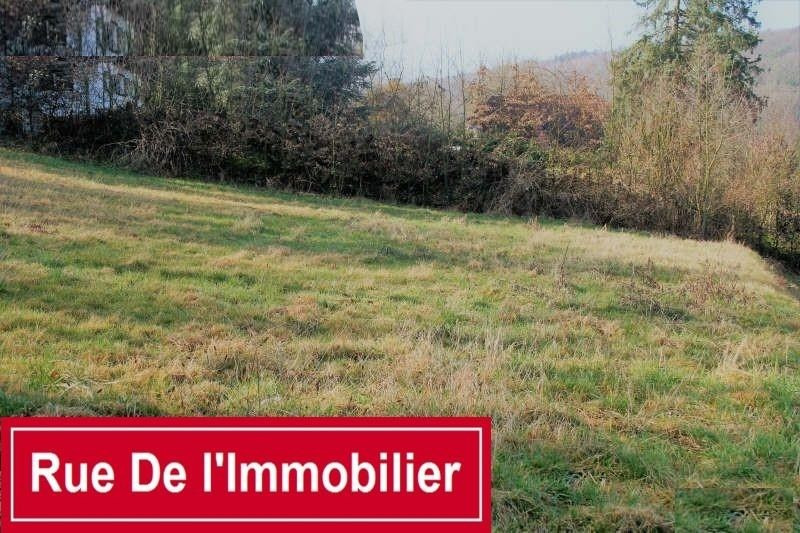 Vente terrain Cosswiller 135 000€ - Photo 3