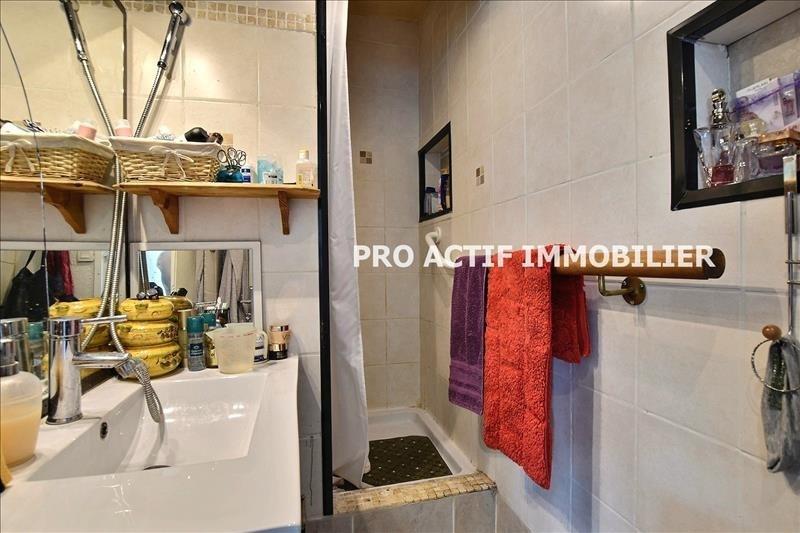 Vente appartement Grenoble 148000€ - Photo 7