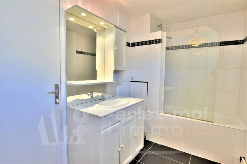 Vente appartement Lyon 3ème 210000€ - Photo 5