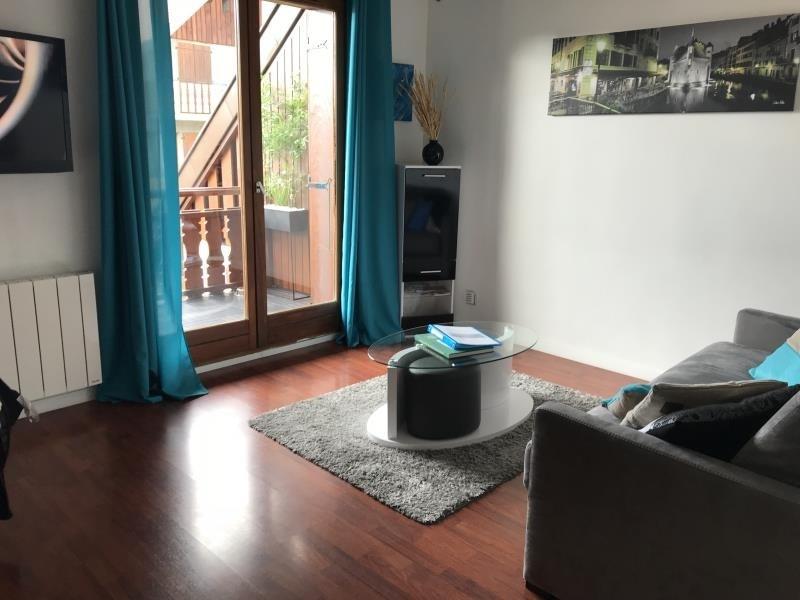 Location appartement Menthon st bernard 730€ CC - Photo 1