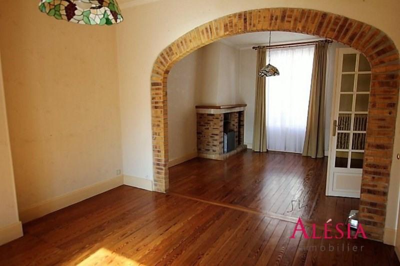 Vente maison / villa Châlons-en-champagne 227600€ - Photo 3