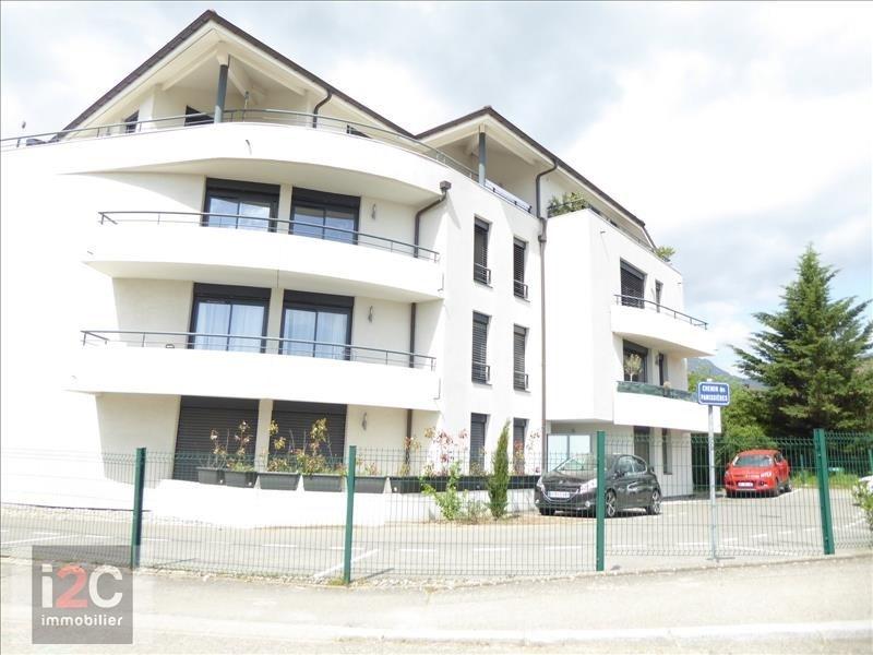 Vente appartement Cessy 270000€ - Photo 15