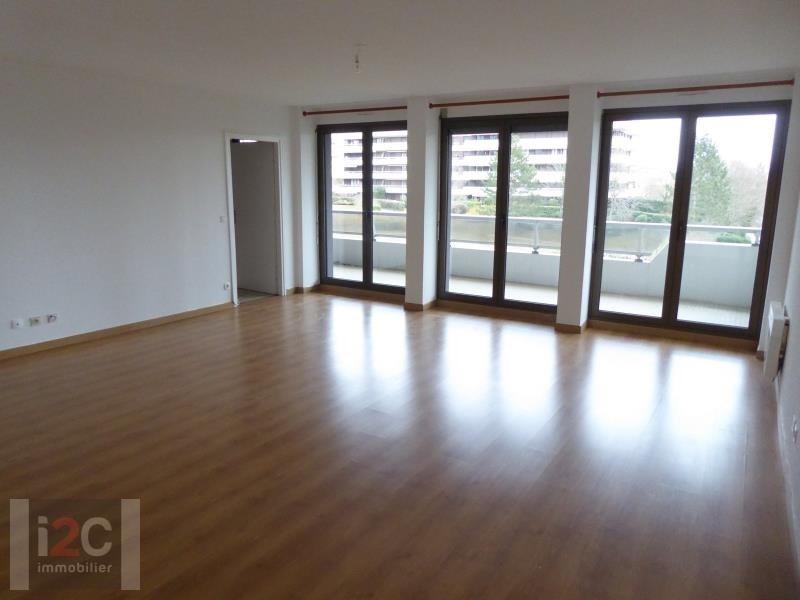 Vente appartement Ferney voltaire 630000€ - Photo 4