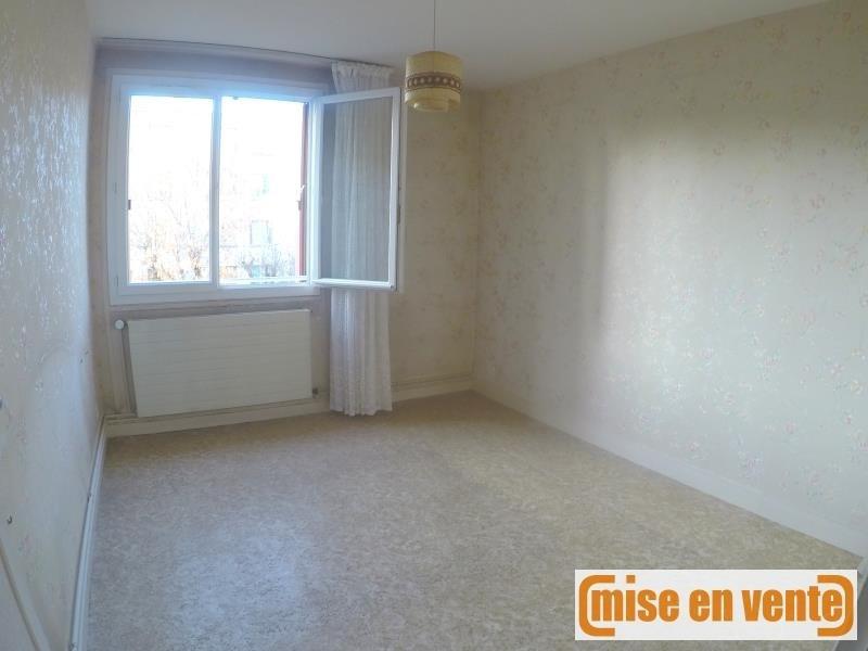 Vente appartement Champigny sur marne 217000€ - Photo 4