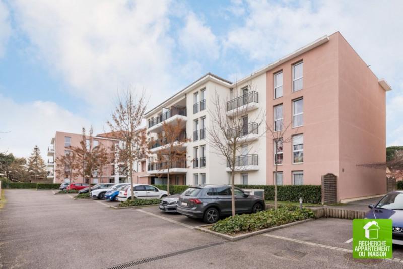 Vente appartement Craponne 299900€ - Photo 2