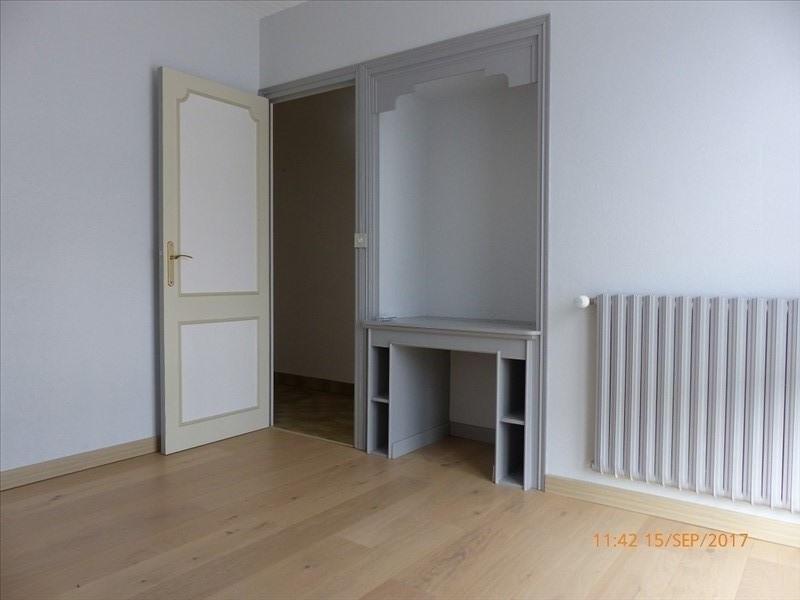 Sale house / villa Perros guirec 276130€ - Picture 6