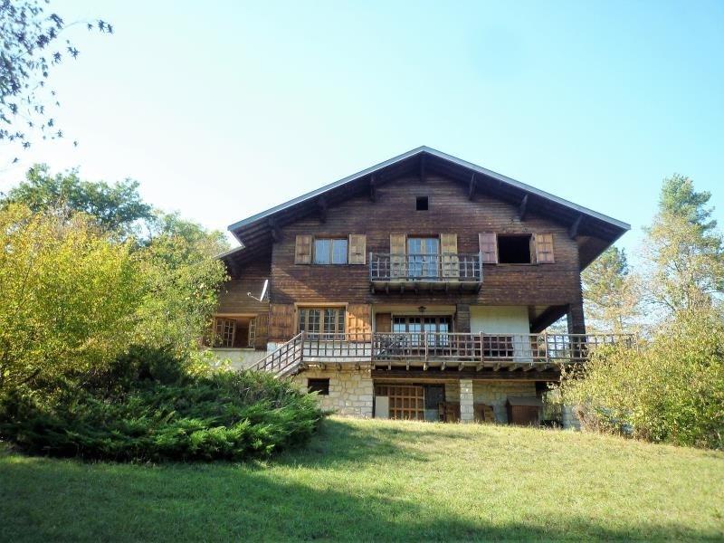 Venta  casa Culoz 185000€ - Fotografía 1