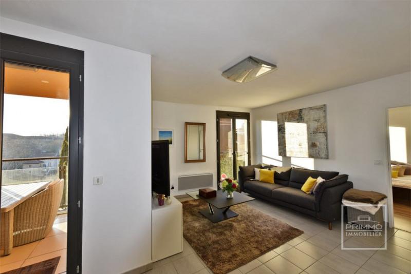 Vente appartement Saint didier au mont d'or 255000€ - Photo 2