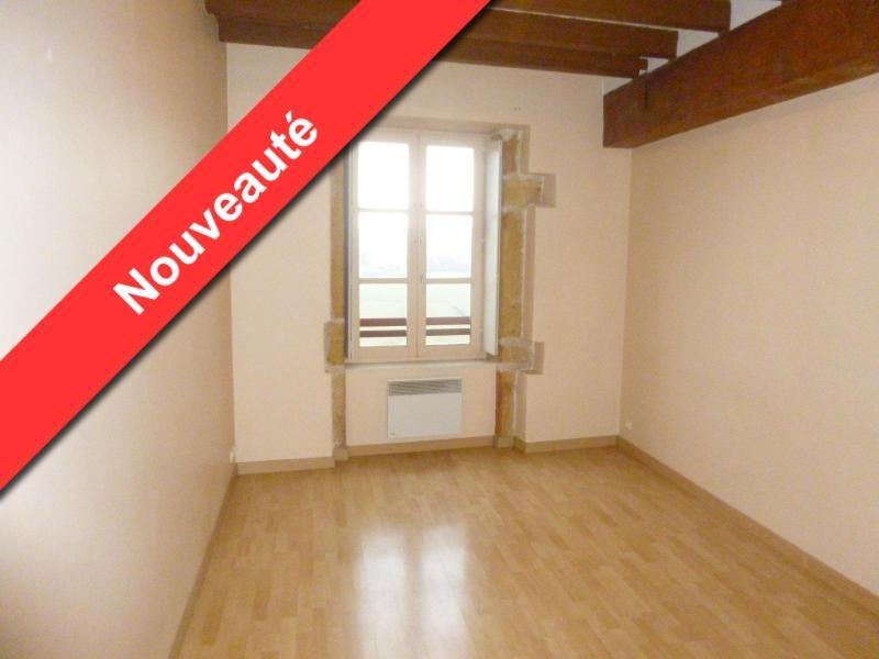 Location appartement Sain bel 564€ CC - Photo 1