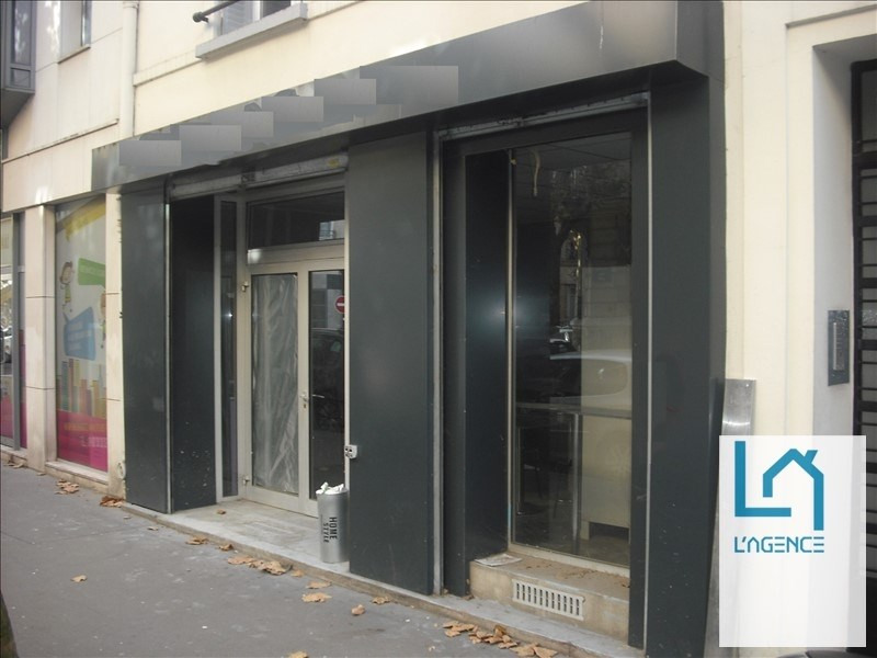 Rental shop Boulogne billancourt 1 500€ HT/HC - Picture 1
