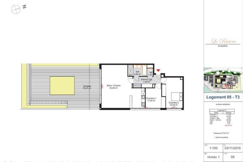 Vente appartement Les issambres 579000€ - Photo 16