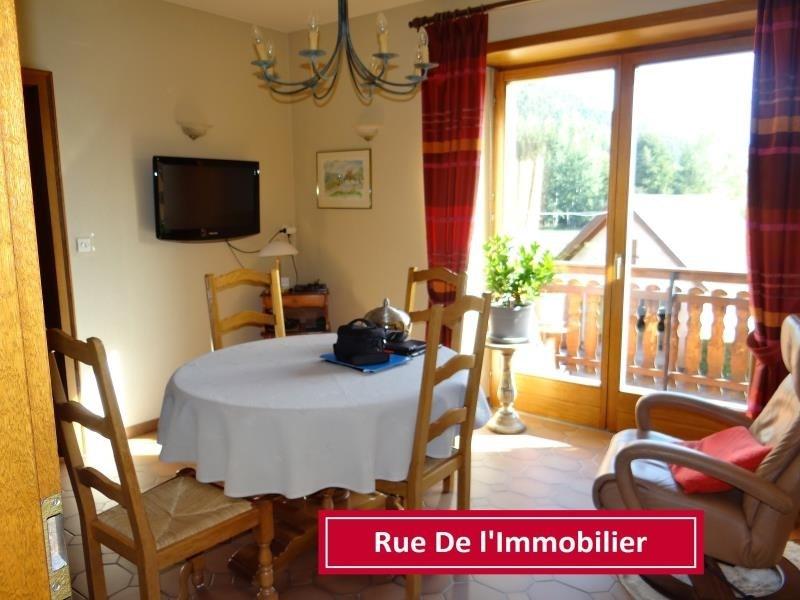 Sale house / villa Dambach 222590€ - Picture 3