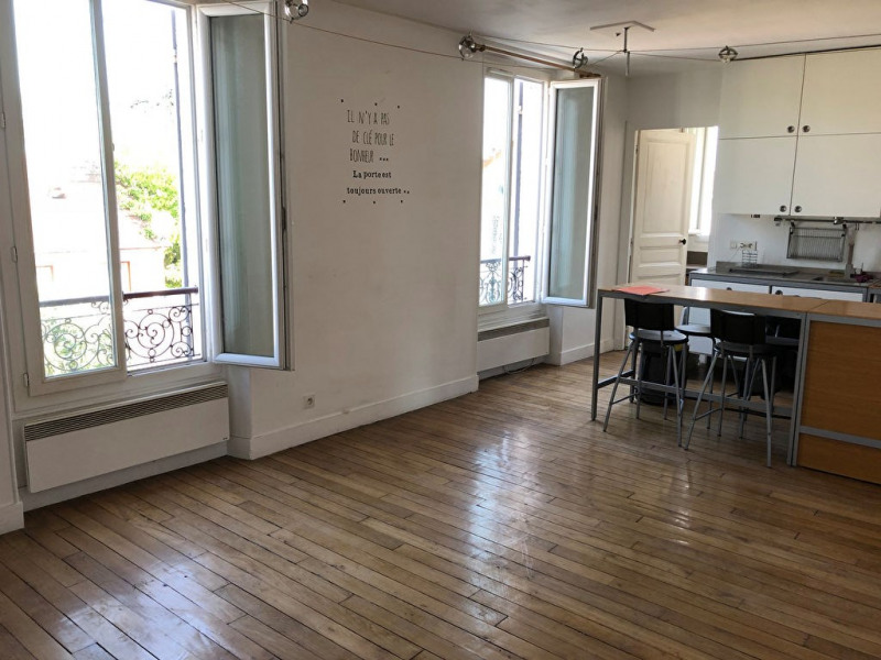 Sale apartment Villeneuve saint georges 149 000€ - Picture 7