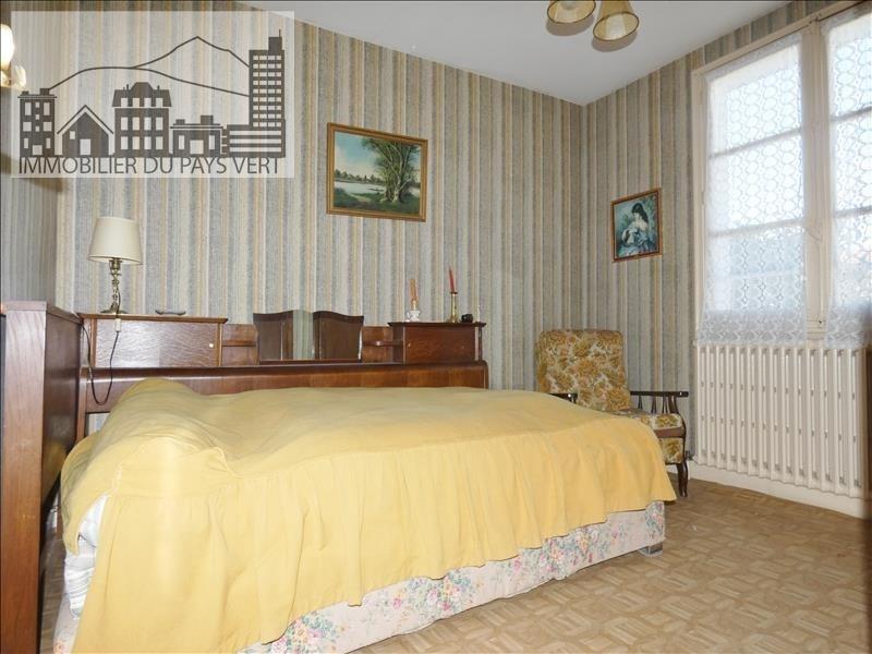 Vente maison / villa Aurillac 84800€ - Photo 4