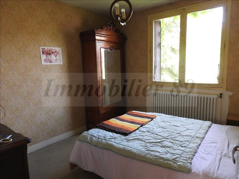 Vente maison / villa A 10 mins de chatillon 79500€ - Photo 11