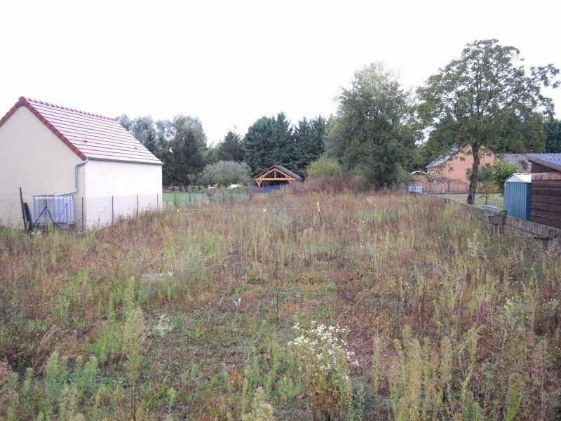Vente terrain Gurgy 49900€ - Photo 2