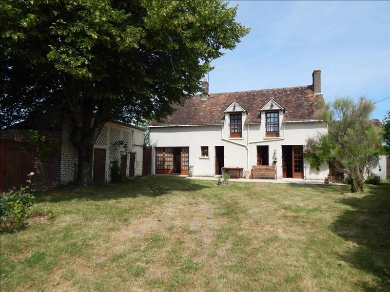 Vente maison / villa Vendome 121000€ - Photo 1