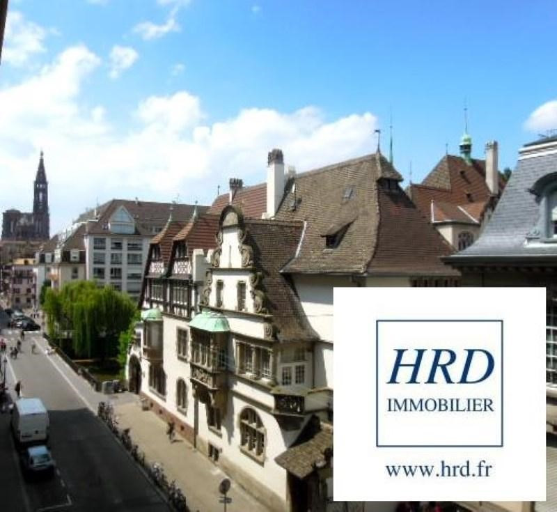Venta de prestigio  apartamento Strasbourg 643000€ - Fotografía 1