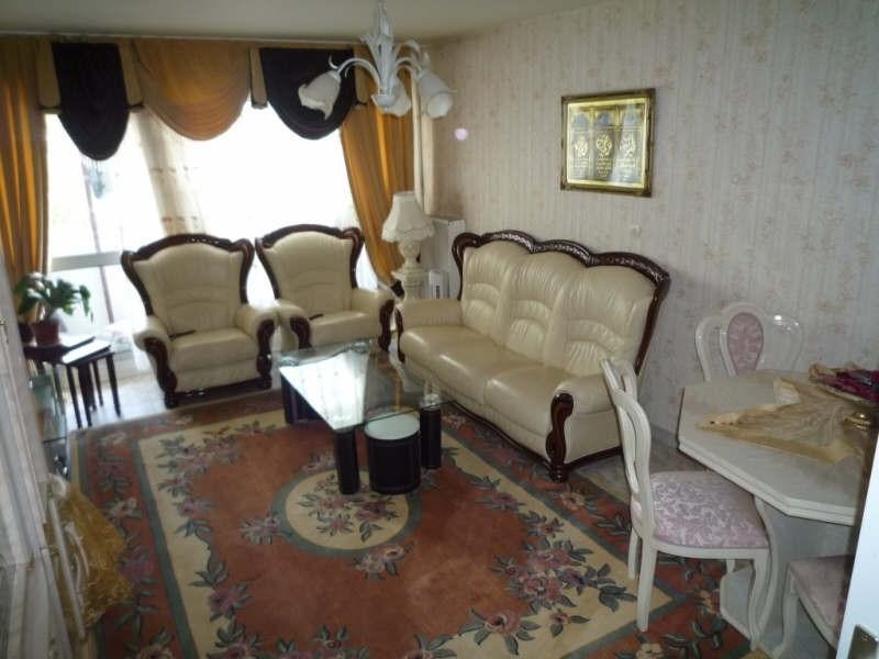 Vendita appartamento Moulins 80000€ - Fotografia 2