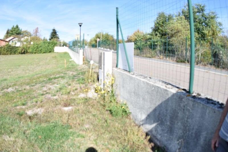 Vente terrain Condat-sur-vienne 55000€ - Photo 3