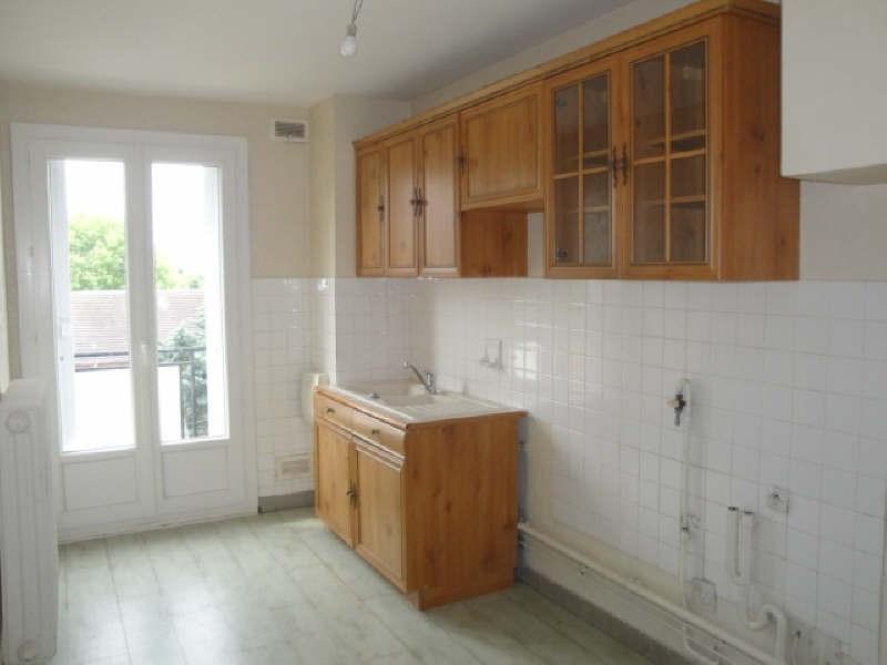 Venta  apartamento Yzeure 77000€ - Fotografía 2