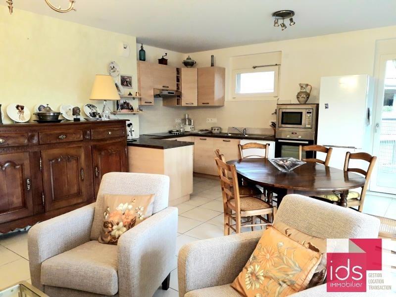 Vente appartement Challes les eaux 284000€ - Photo 7
