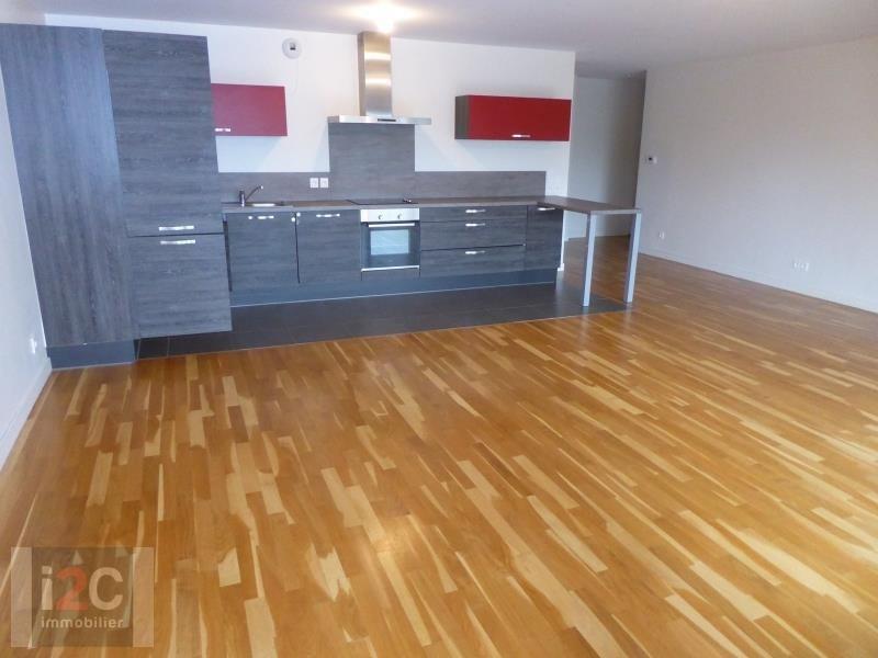 Vente appartement Divonne les bains 590000€ - Photo 6
