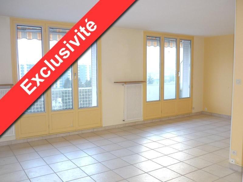 Location appartement Le pont de claix 690€ CC - Photo 1