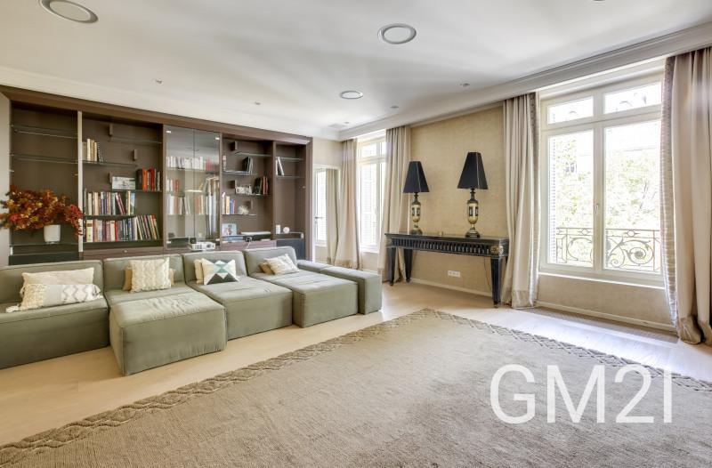 Deluxe sale apartment Paris 16ème 7500000€ - Picture 5