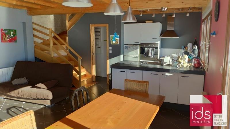 Venta  casa Le collet d'allevard 180000€ - Fotografía 4