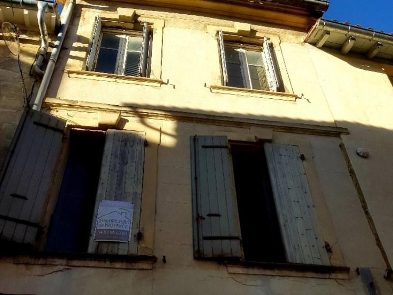 Vente maison / villa Tarascon 115000€ - Photo 7