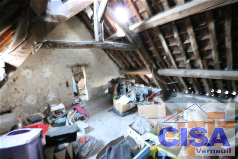 Vente appartement Verberie 43000€ - Photo 1