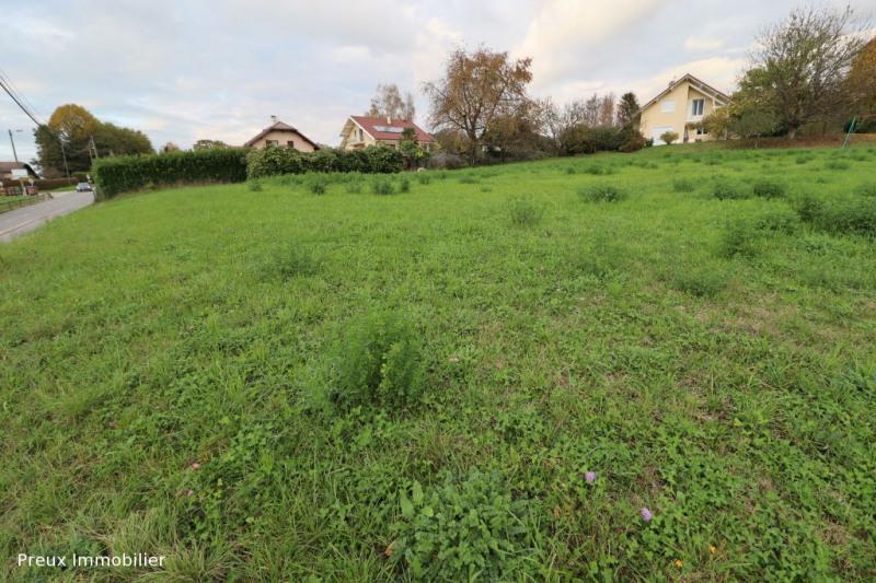 Vente terrain Saint felix 180000€ - Photo 1