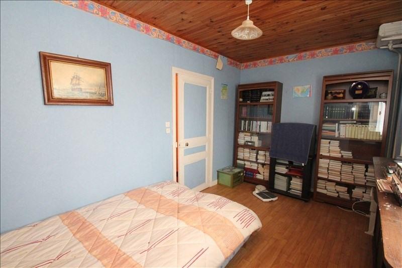 Vente maison / villa Mareuil sur ourcq 127000€ - Photo 7