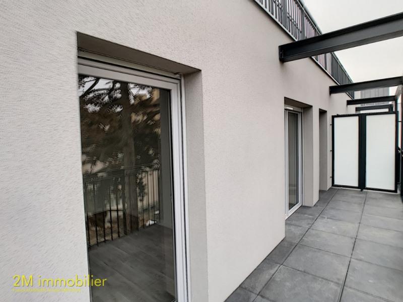 Location appartement Melun 899€ CC - Photo 4
