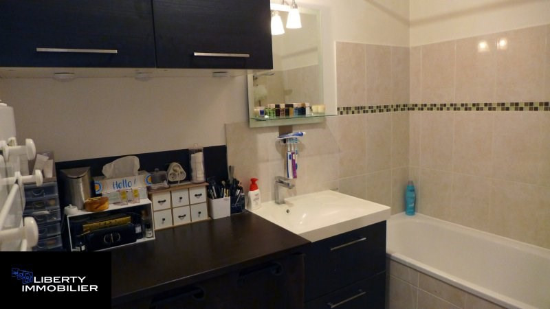 Vente appartement Trappes 183000€ - Photo 5