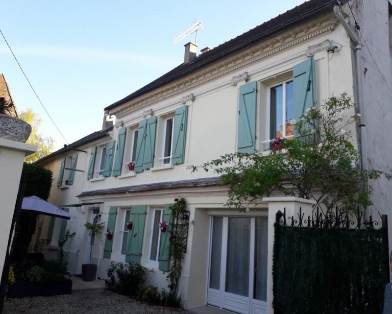 Vente maison / villa La ferte sous jouarre 254000€ - Photo 1