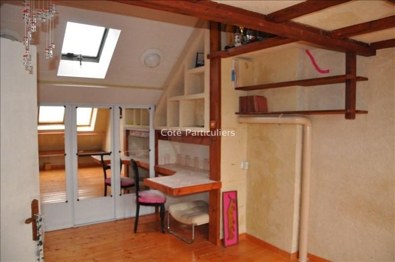 Sale apartment Vendome 157350€ - Picture 4
