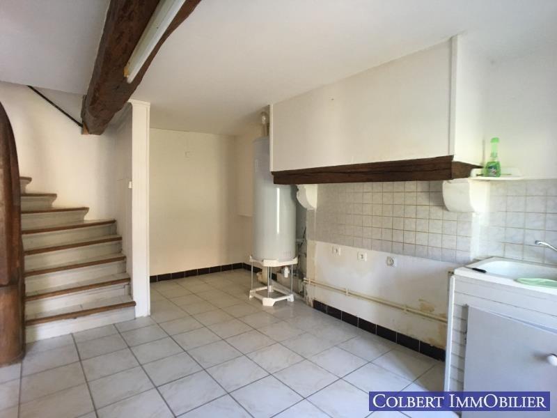 Verkoop  huis Bassou 77000€ - Foto 3