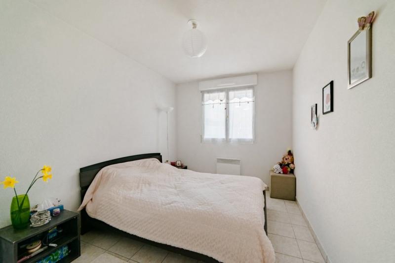 Vente appartement Limoges 92650€ - Photo 5