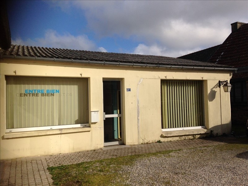 Vente local commercial Moelan sur mer 32 500€ - Photo 1