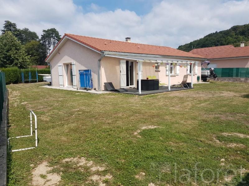 Sale house / villa Champier 214000€ - Picture 1