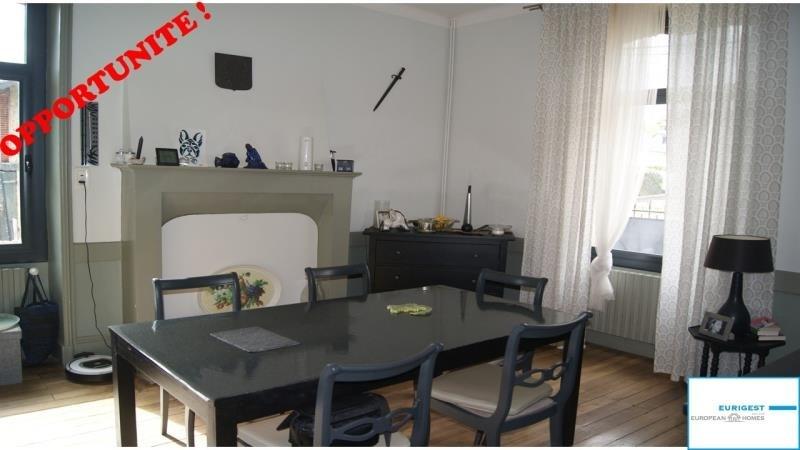 Vente de prestige maison / villa Les touches 575000€ - Photo 5