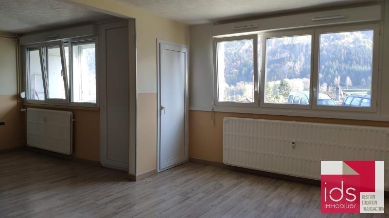 Vente appartement St pierre d'allevard 60000€ - Photo 3